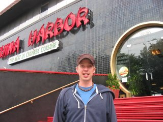 The China Harbor restaurant in Seattle