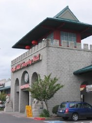The Great Wall Shopping Center